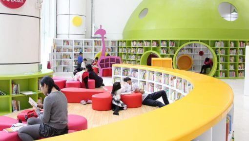 library-684403_1920